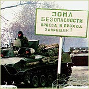 Russian tanks invading Chechnya/AP