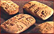 Cuneiform tablets