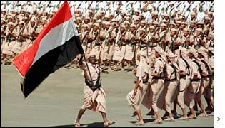 Yemeni soldiers on parade