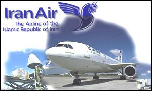 Iran Air logo