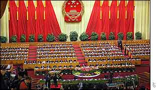 Opening session of China's parliament at the Great Hall of the People