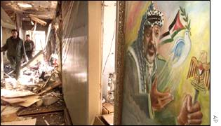 Yasser Arafat's offices in Gaza City