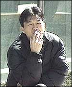 South Korean smoker