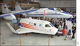 Life-sized mock-up of C-XXI space ship, BBC
