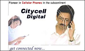 Pacific Bangladesh Telecom Limited advertisement