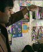 آموزش بكارگيري كاندوم در ايران