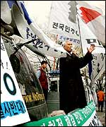 Anti-Japan Protest in Seoul, 21 March 2002