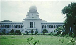 The Supreme Court also houses the Bangladesh High Court