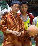 Bhutanese youth