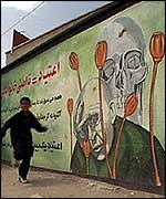 Anti-heroin mural in Zahedan
