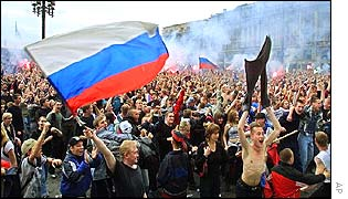 Russian fans watching the game in central Moscow
