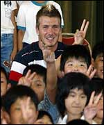 David Beckham visits Japanese children