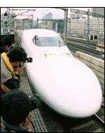New generation bullet train