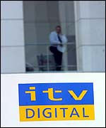ITV Digital HQ