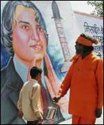 Billboard of Professor APJ Abdul Kalam