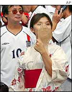 Japanese England fans