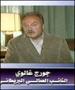 George Galloway, chairman of the Great Britain Iraq Society