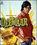 Deewaar (The Wall) 1975, poster by Diwalker Karekare (V&A)