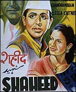 Shaheed (Martyr) 1948, poster by Artview (V&A)