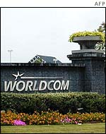 WorldCom headquarters