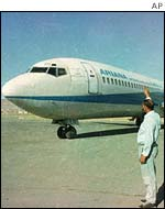 An Afghan airliner