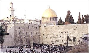 Western or Wailing Wall and the Dome of the Rock