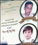 Martyrdom poster for Ahmad and Jamil Abu Aziz
