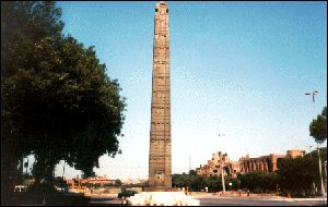 The monument was taken from Axum, an ancient town in Ethiopia, by Mussolini's forces more than 60 years ago.