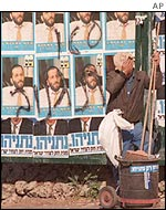 Shas election posters in 1999