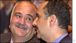 Former Crown Prince Hassan with Sharif Ali Bin Al-Hussein of the INC