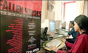 Journalists at tehelka.com offices