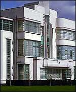 Former Hoover building in west London