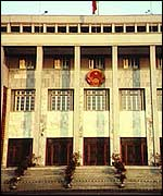 Vietnam's National Assembly building