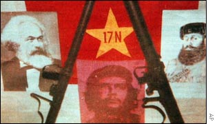 Logo of N17, showing Karl Marx, Che Guevara, and Greek communist leader Aris Velouhiotis