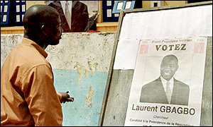 Presidential election campaign in 2000