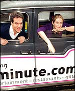 Brent Hoberman (left) and Martha Lane Fox, co-founders of Lastminute.com