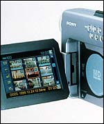 Sony Discam