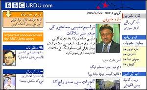 BBC NEWS | Technology | Urdu website breaks new ground