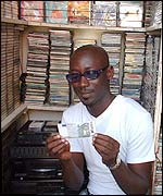Senegalese music shop
