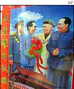 Party poster in Anhui province, China