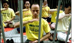 Falun Gong members practising in Hong Kong