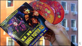 Pirated copies of Harry Potter film