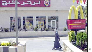 McDonald's and Burger King fast food outlets in Amman, Jordan.