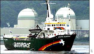 A Greenpeace ship protesting outside Japan's Takahama nuclear power station
