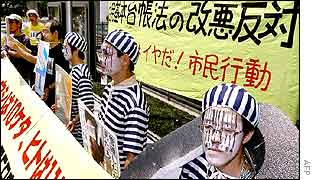 A group of opponents hold a protest rally in front of the Public Management, Home Affairs, Posts and Telecommunications Ministry in Tokyo