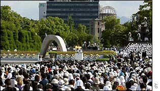 People gather in the Hiroshima Peace Memorial Park to commemorate the 57th anniversary of the Hiroshima bombing