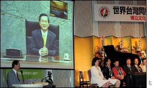Taiwanese President Chen Shui-bian in a video address