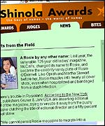 Screengrab of Shinola Awards site