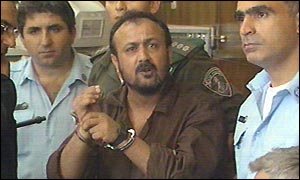 Marwan Barghouti addresses the media at his trial