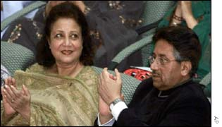 President Musharraf and his wife at an Independence Day celebration
